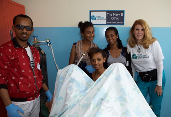 Mary Ii Clinic In Addis Ababa Curecervicalcancer