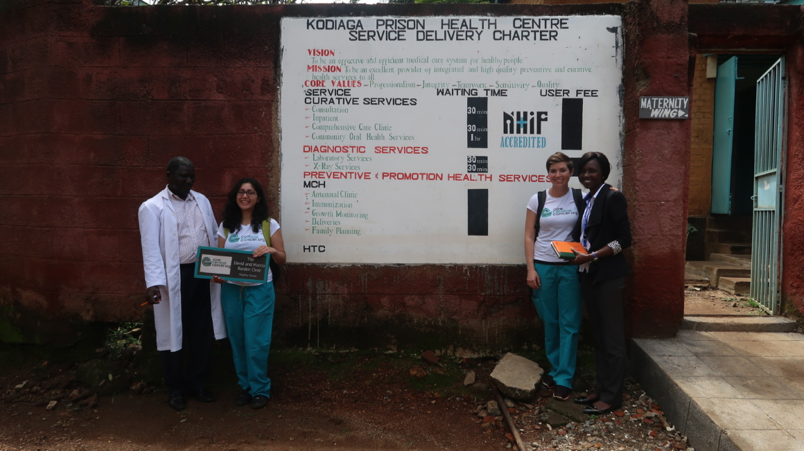"""David and Marcia Borden Clinic"" in Kisumu County"