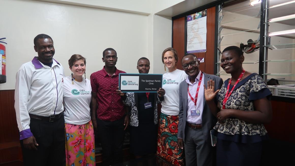"""The Spielman Family"" Clinic in Kisumu County"